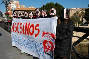 CGT se concentra en protesta por el asesinato del joven anarquista griego