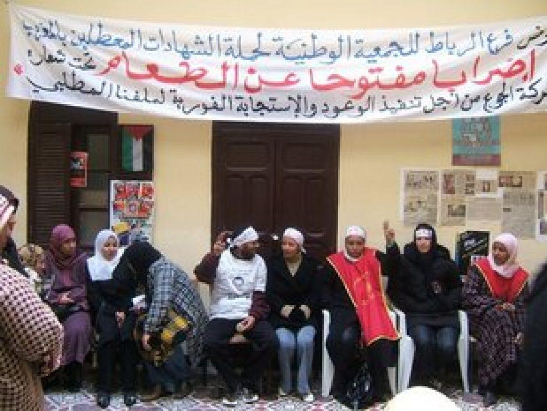 Comunicado de solidaridad de CGT con la huelga de hambre de ANDCM Rabat