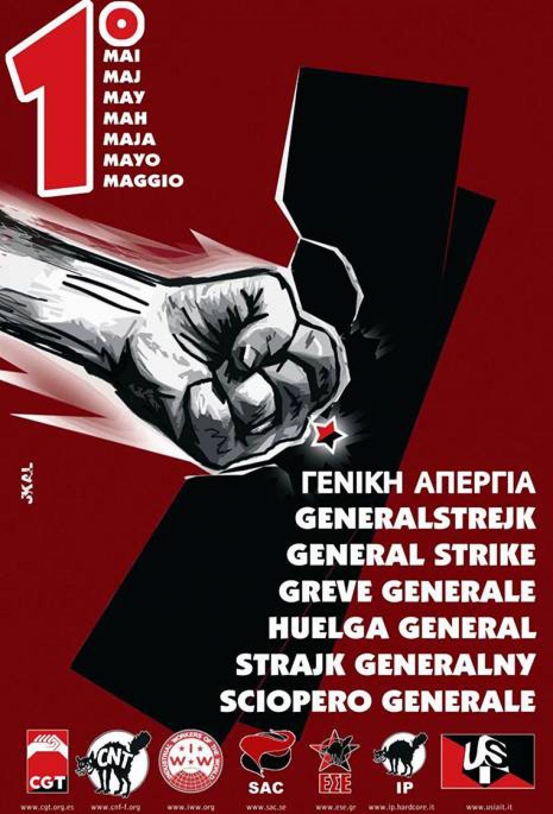 Cartel Primero de Mayo 2009 Internacional