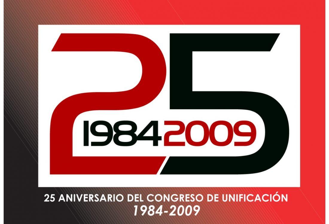 Jornada conmemorativa del 25 aniversario del Congreso de Unificación