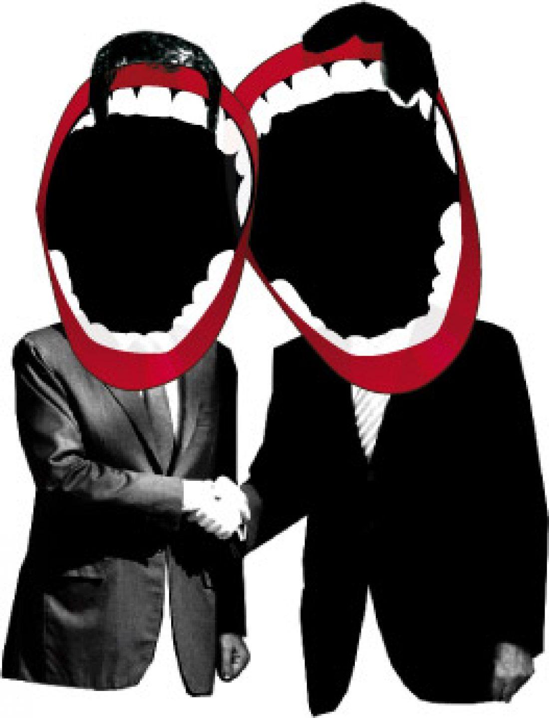Campaña 2009 de Rompamos el Silencio: «Somos vuestra crisis»