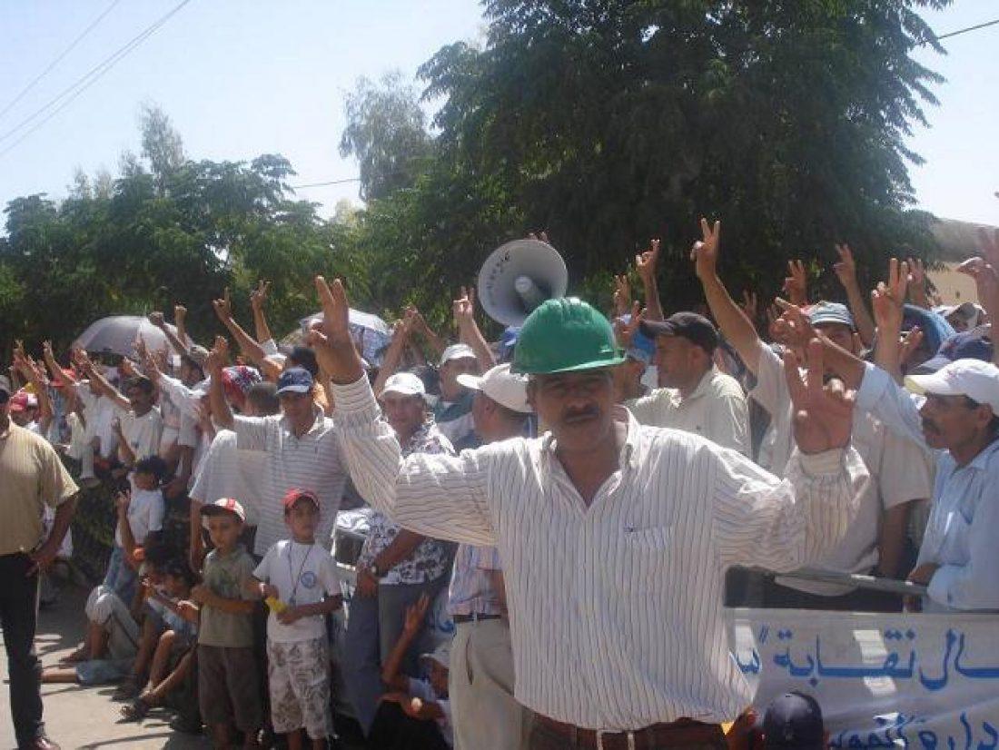 Últimas noticias sobre la lucha de los 850 trabajadores despedidos de las minas de Khourigba (Marruecos)