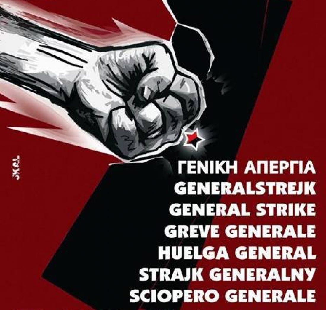 Más de 100 apoyos internacionales a la Huelga General del 29S convocada por CGT