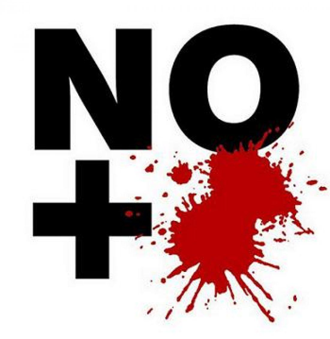 «México: NO + SANGRE!» (Especial Rojo y Negro)
