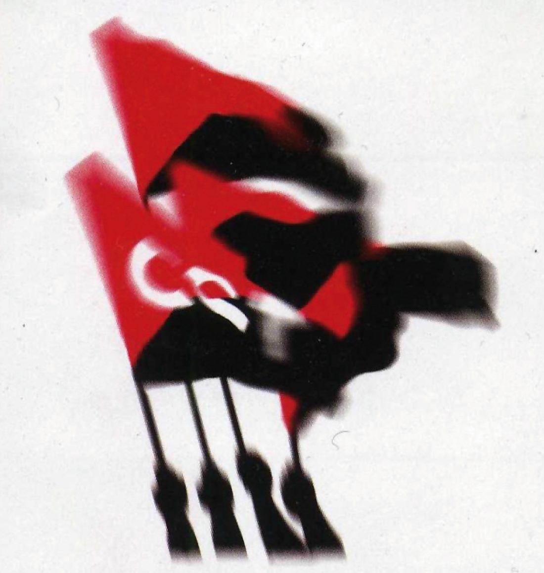 Comunicado de CGT: Rescate de Grecia y Reforma de las pensiones, las dos caras de una moneda falsa para engañar al Pueblo