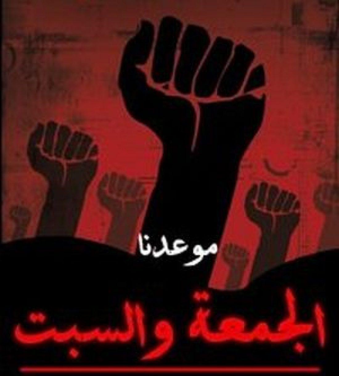 No a las masacres en Siria. Solidaridad libertaria con la legítima revolución del pueblo sirio
