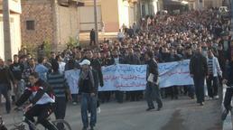 Apoya la lucha del pueblo de Ait Bouayach