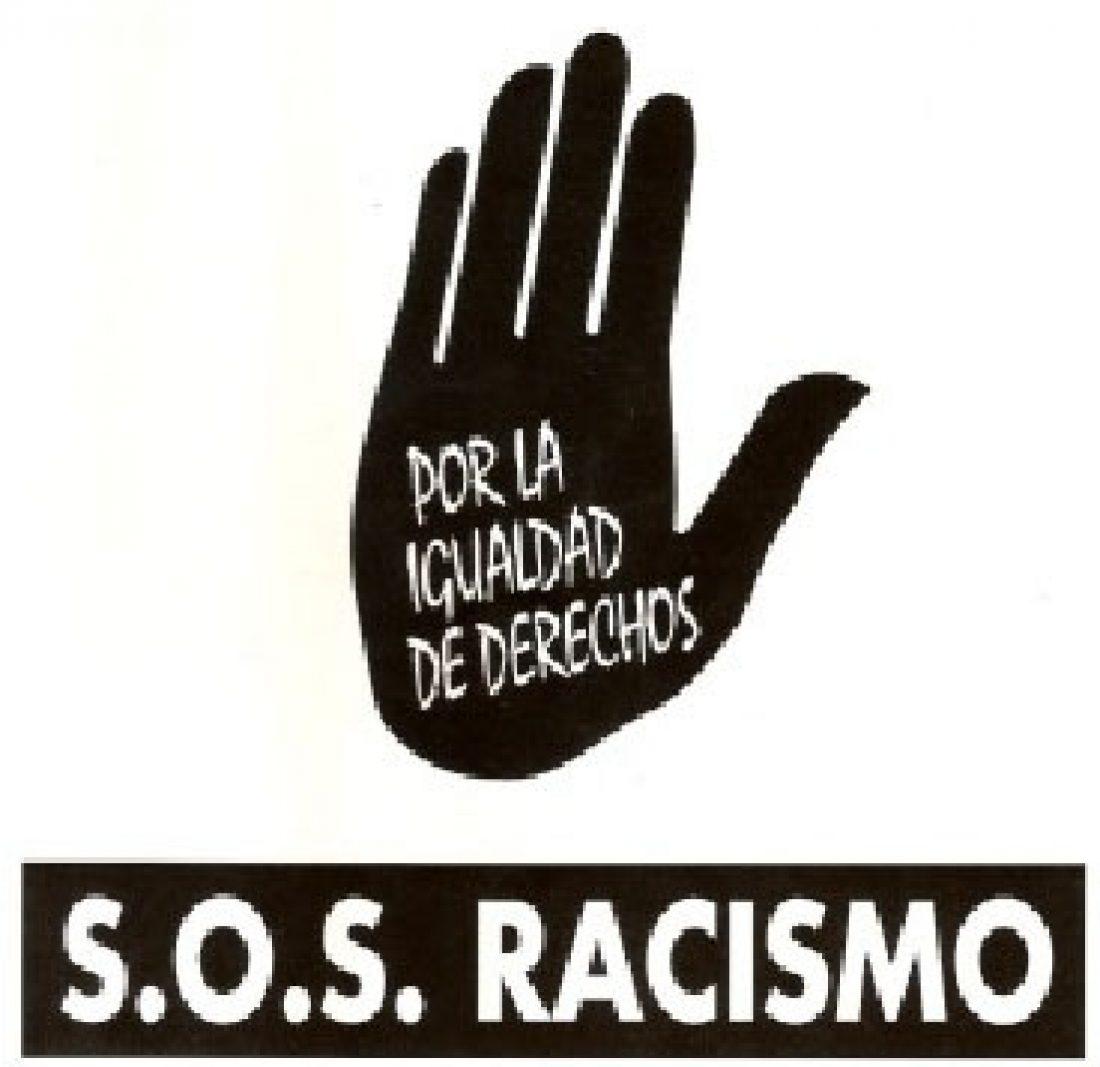 Madrid. Sábado 1 de septiembre, concentración por una sanidad universal ¡Ningún ser humano es ilegal!