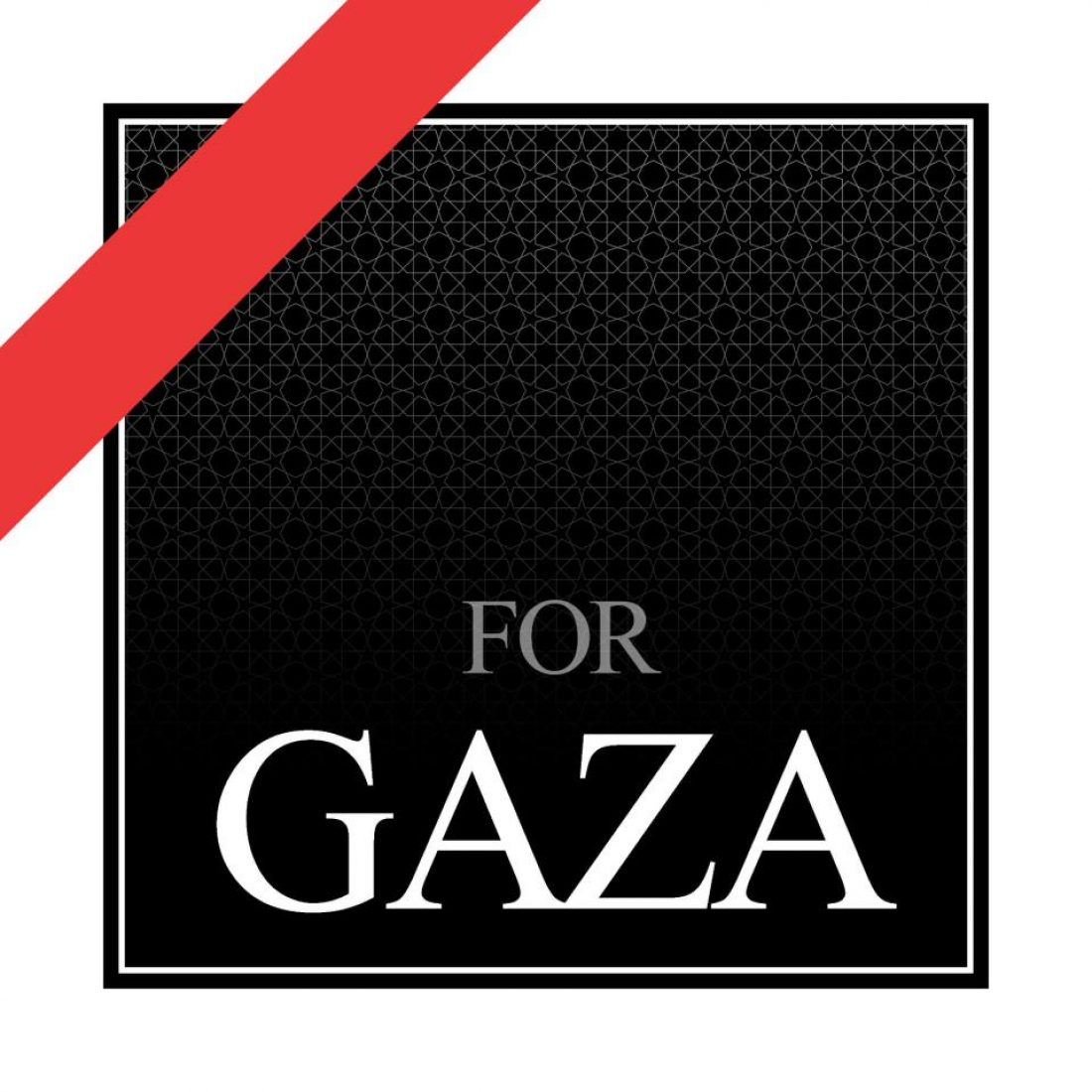 ¡Que pare ya el genocidio en Gaza!
