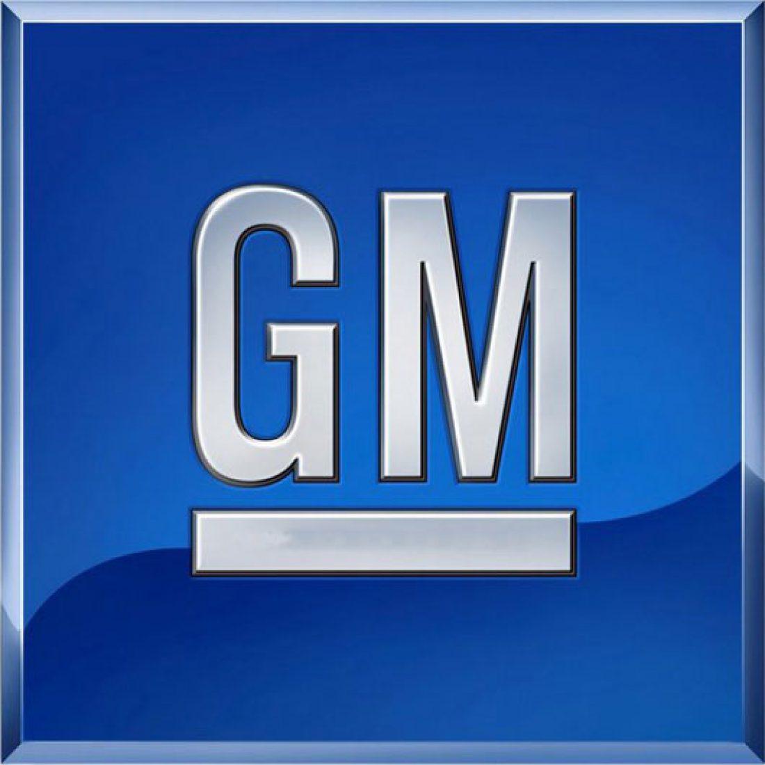 CGT en General Motors convoca una protesta contra la Inspección de Trabajo de Zaragoza