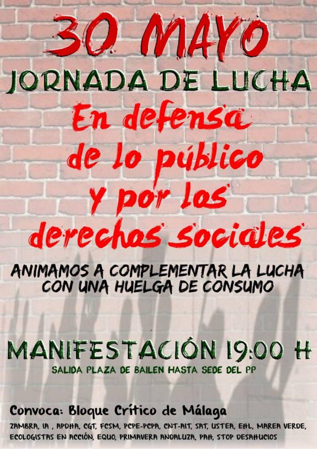 30M, Jornada de Lucha, Huelga de Consumo y Manifestación en Málaga