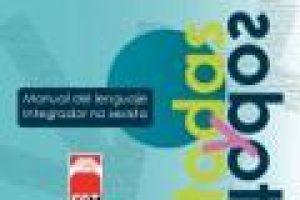 Manual del Lenguaje Integrador no Sexista (Ed.2013)