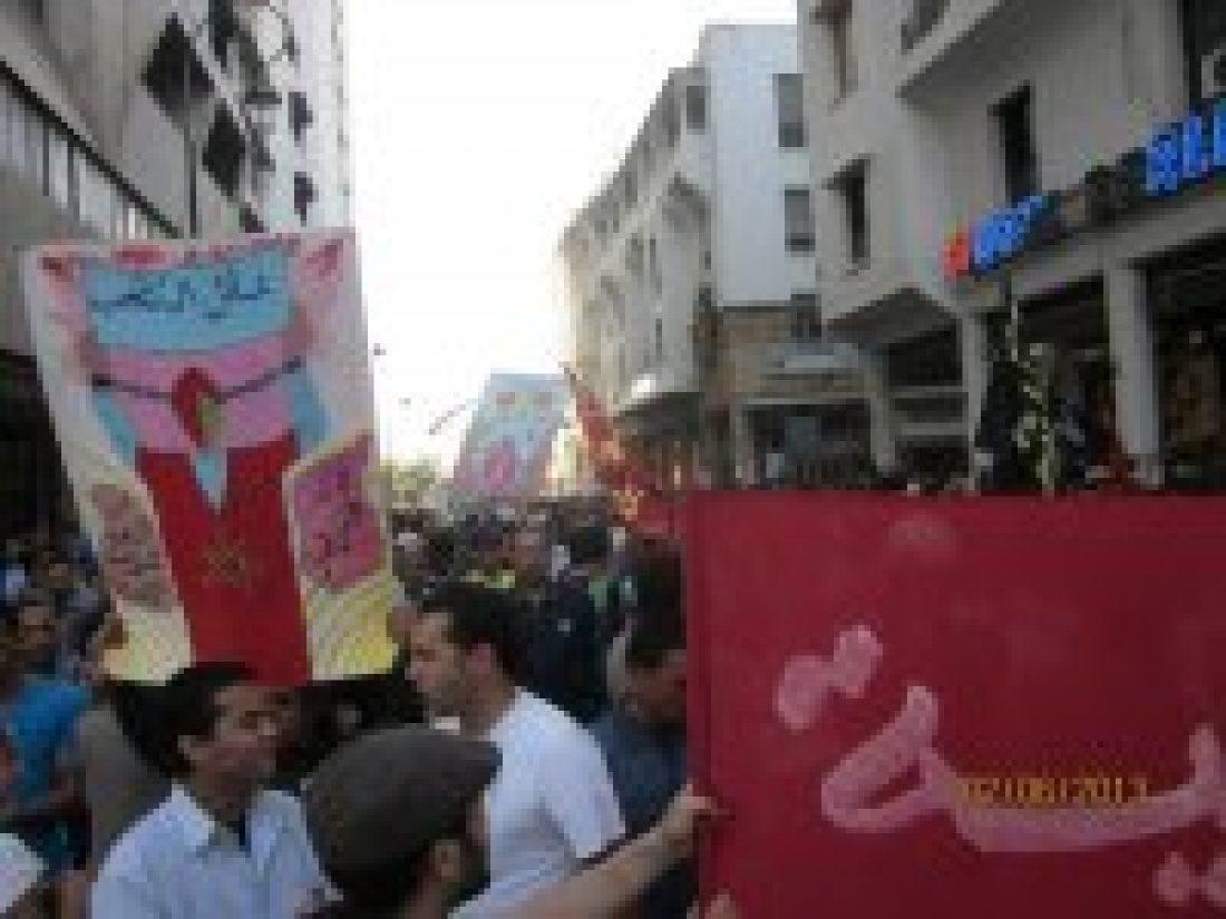 El estado marroquí entre el poder divino y el capital