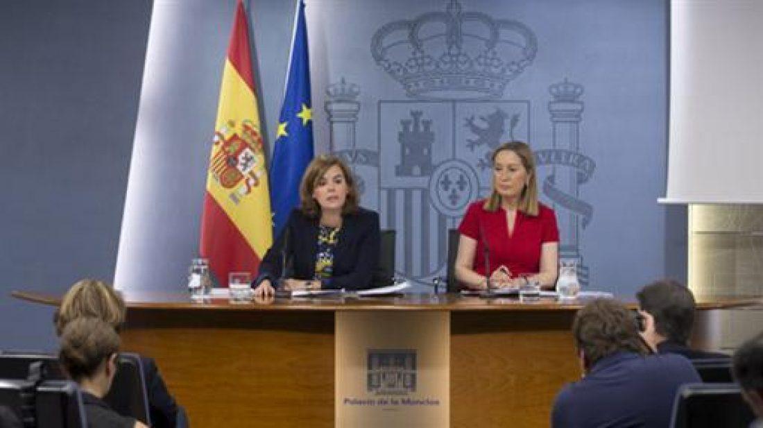 La ministra de Fomento ha anunciado de tapadillo la definitiva privatización de las dos joyas públicas del Estado, el AVE y la red de aeropuertos de Aena Aeropuertos