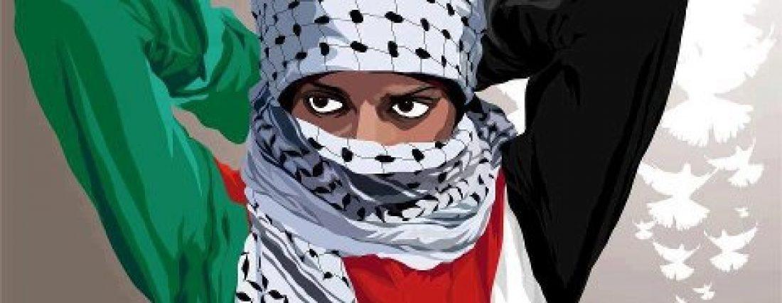 "La ""zanja"" de Gaza"