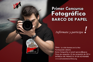 """Primer Concurso Fotográfico """"La vida humana en la Mar"""""""