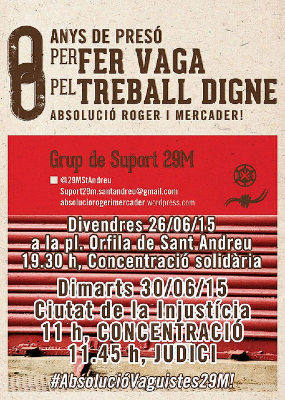 Concentraciones el 26 y 30 de junio de apoyo a Roger y Mercader, encausados por participar en la huelga general del 29M de 2012. #AbsolucióVaguistes29M