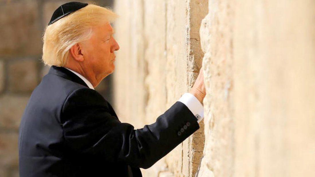 Comunicado sobre la capitalidad de Jerusalén