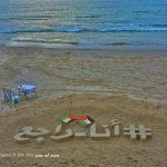 ¡Basta ya de impunidad del genocida estado israelí!