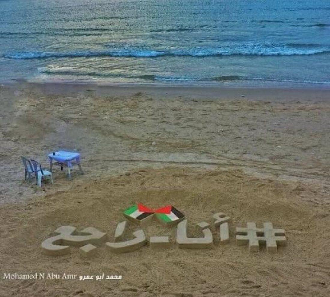 """Desde CGT nos sumamos a la conmemoración el 30 de marzo del """"Día de la Tierra"""" en toda Palestina"""