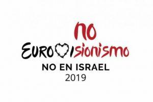 Seguimos denunciando el genocidio israelí