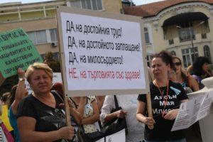 Bulgaria: Solidaridad con el sindicato de enfermeras